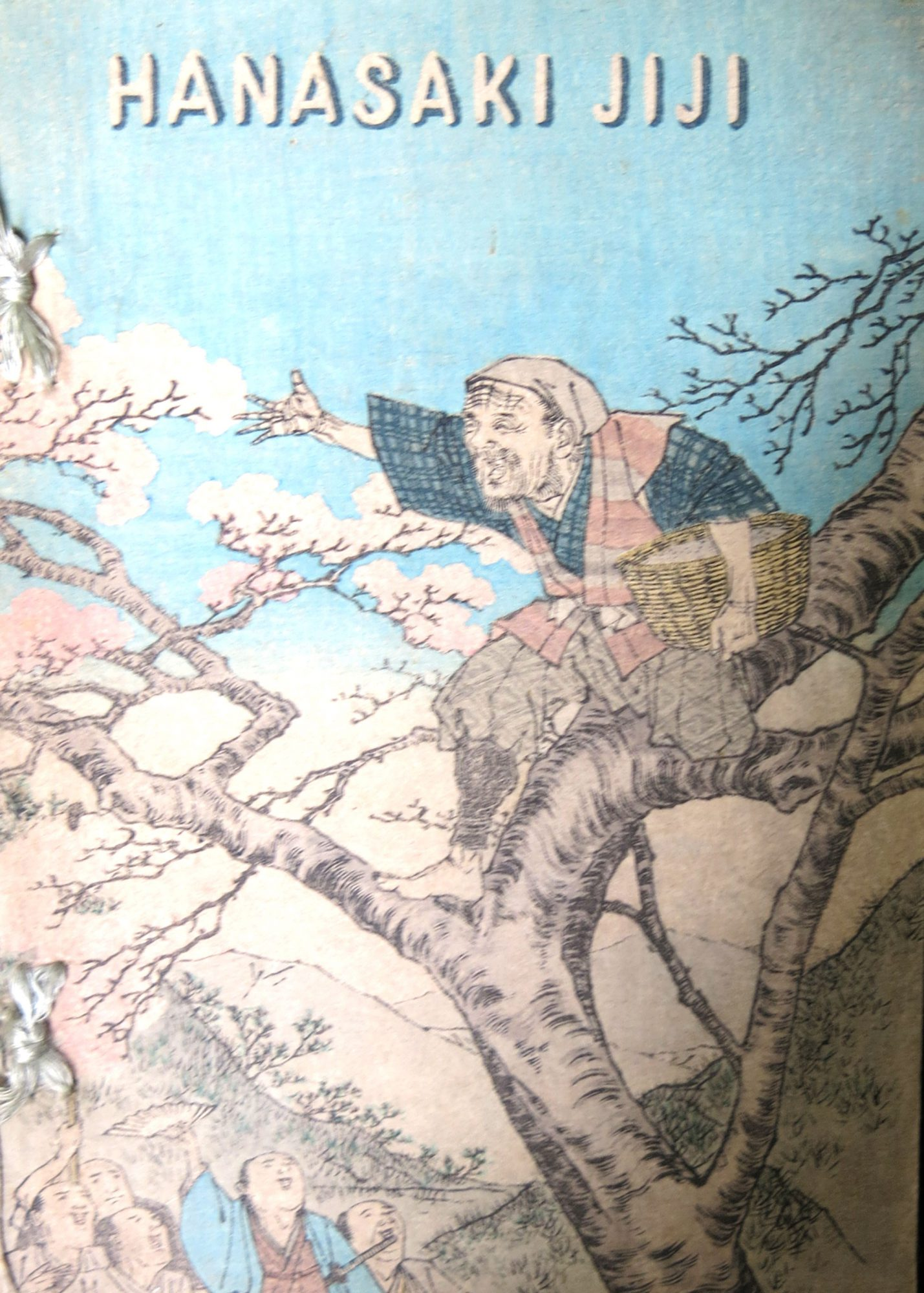 Hanasaki jiji (ou zizi), Le veillard (sic !) qui fait fleurir les arbres morts traduit par J.[oseph] Dautremer. [Illustrateur : Kobayashi Eitaku (Sansai)]
