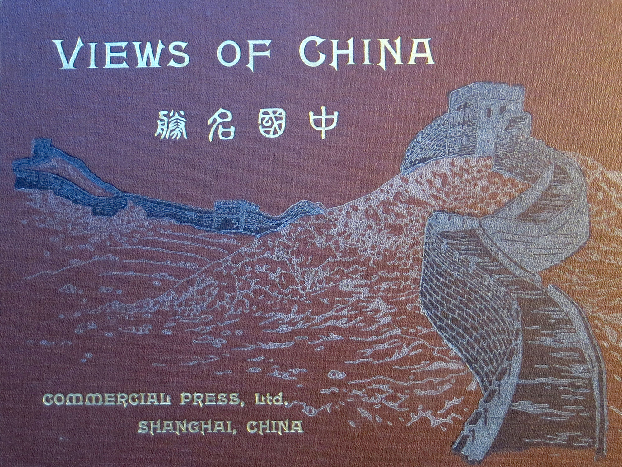 Views of China