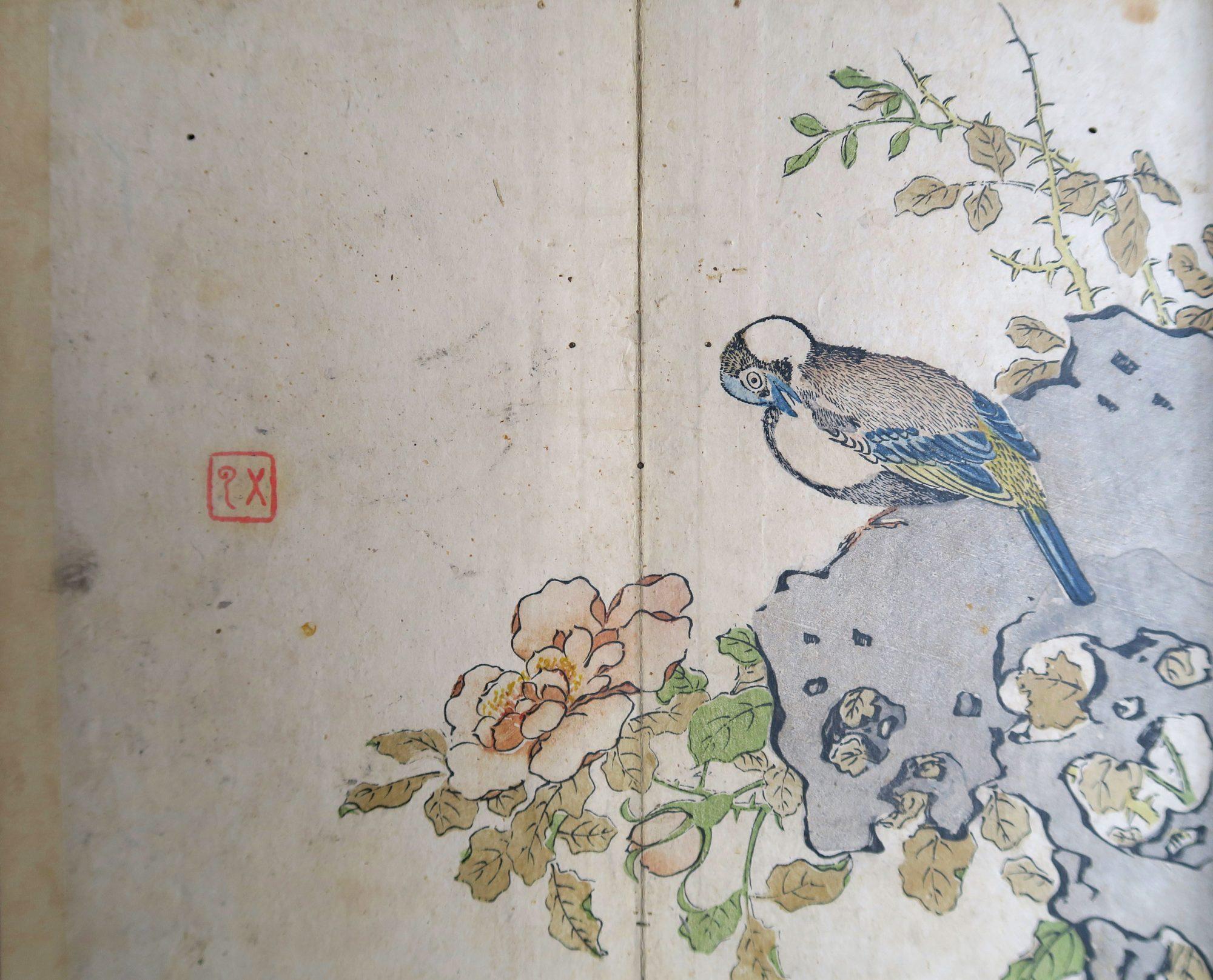 十竹斎書画譜 Shizhuzhai shuhuapu. Album du Studio des dix bambous. — Ten Bamboo Studio Collection of Calligraphy and Painting]: 翎毛谱 (Lingmaopu, Birds)