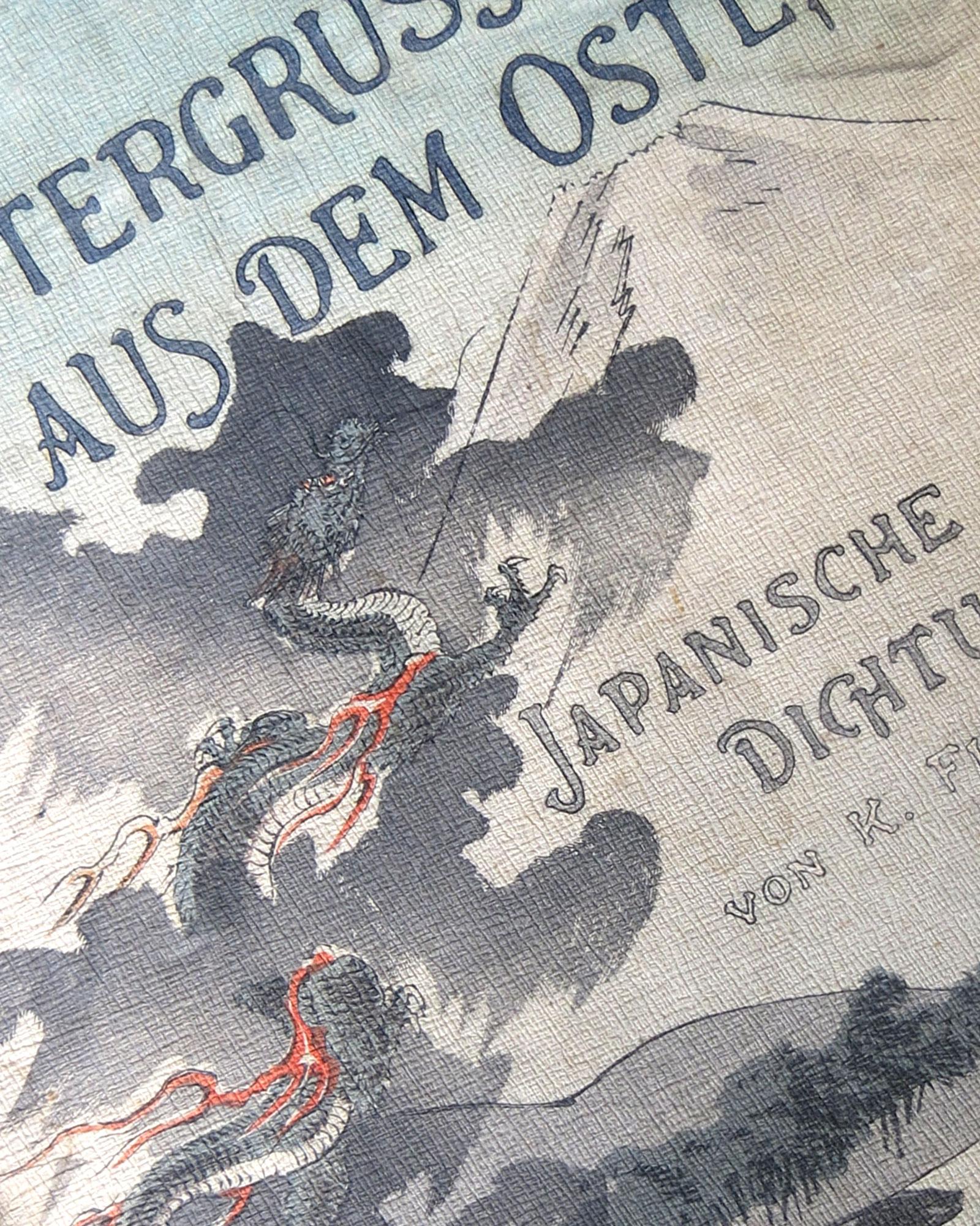 Dichtergrüsse aus dem Osten. Japanische Dichtungen übertragen von K. F. Druck. Siebende Tausend. Illustrationen u. Papier von T. Hasegawa