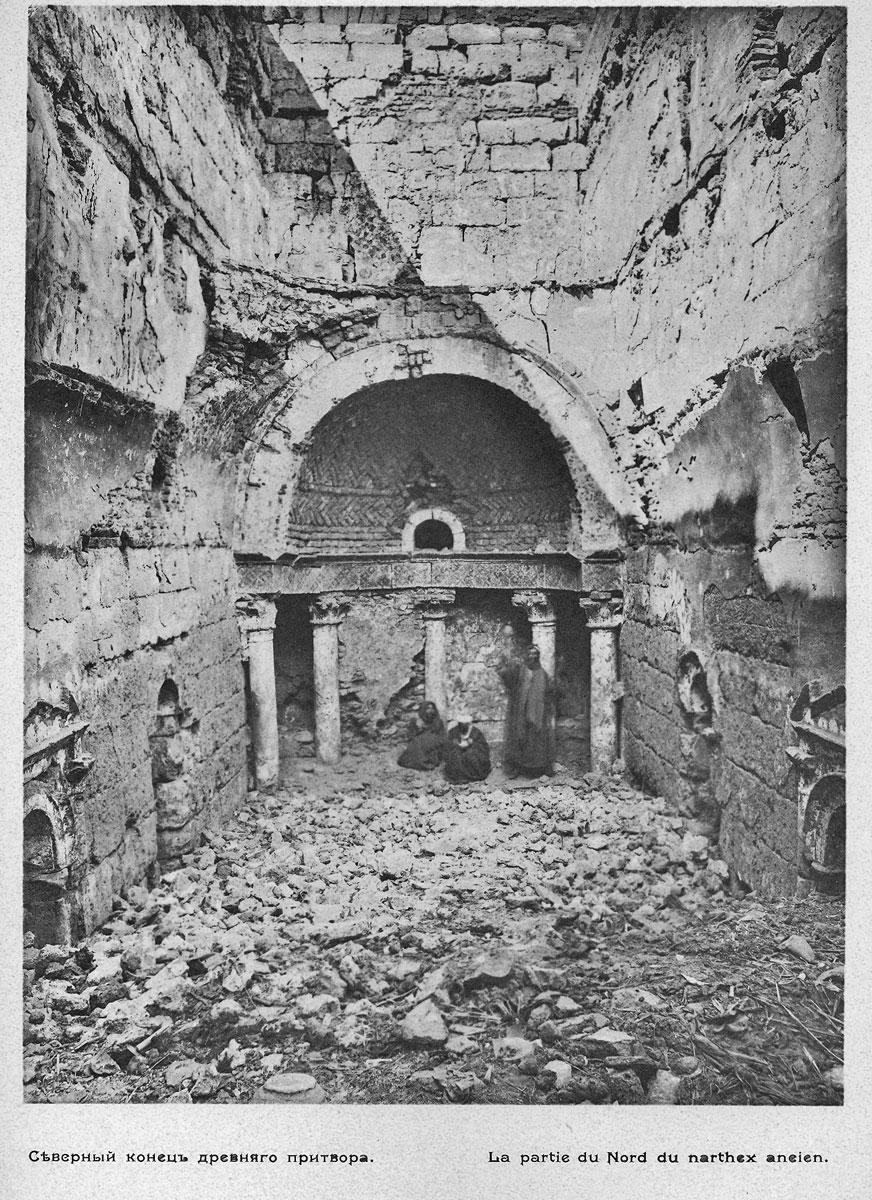 Матерiалы по aрxеологi xристiанскаго Eгиптa. Посмеpтное из