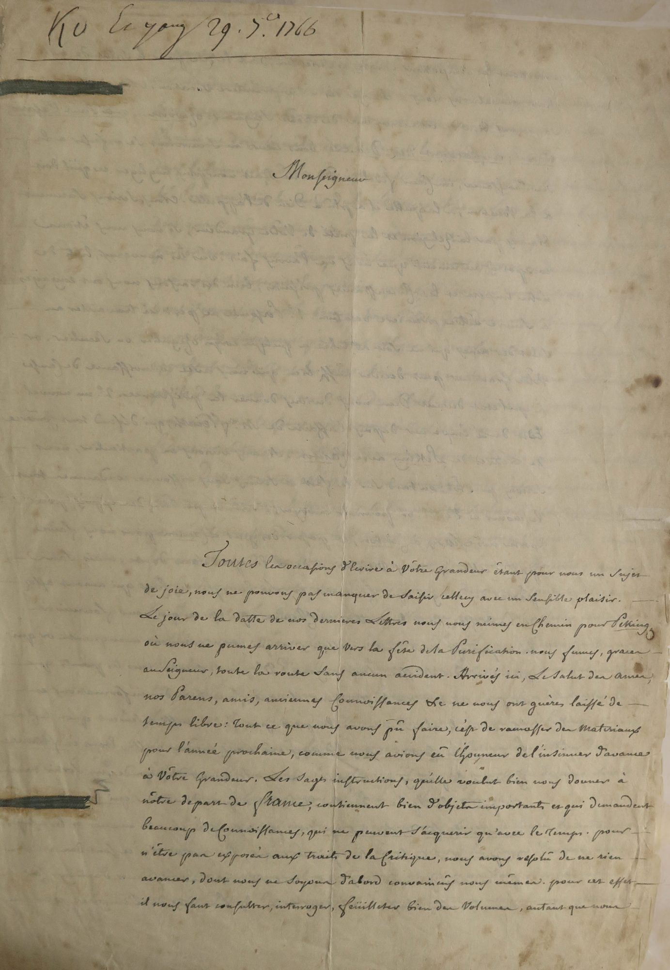Autograph letter signed by the Chinese Jesuit Aloys KO.
