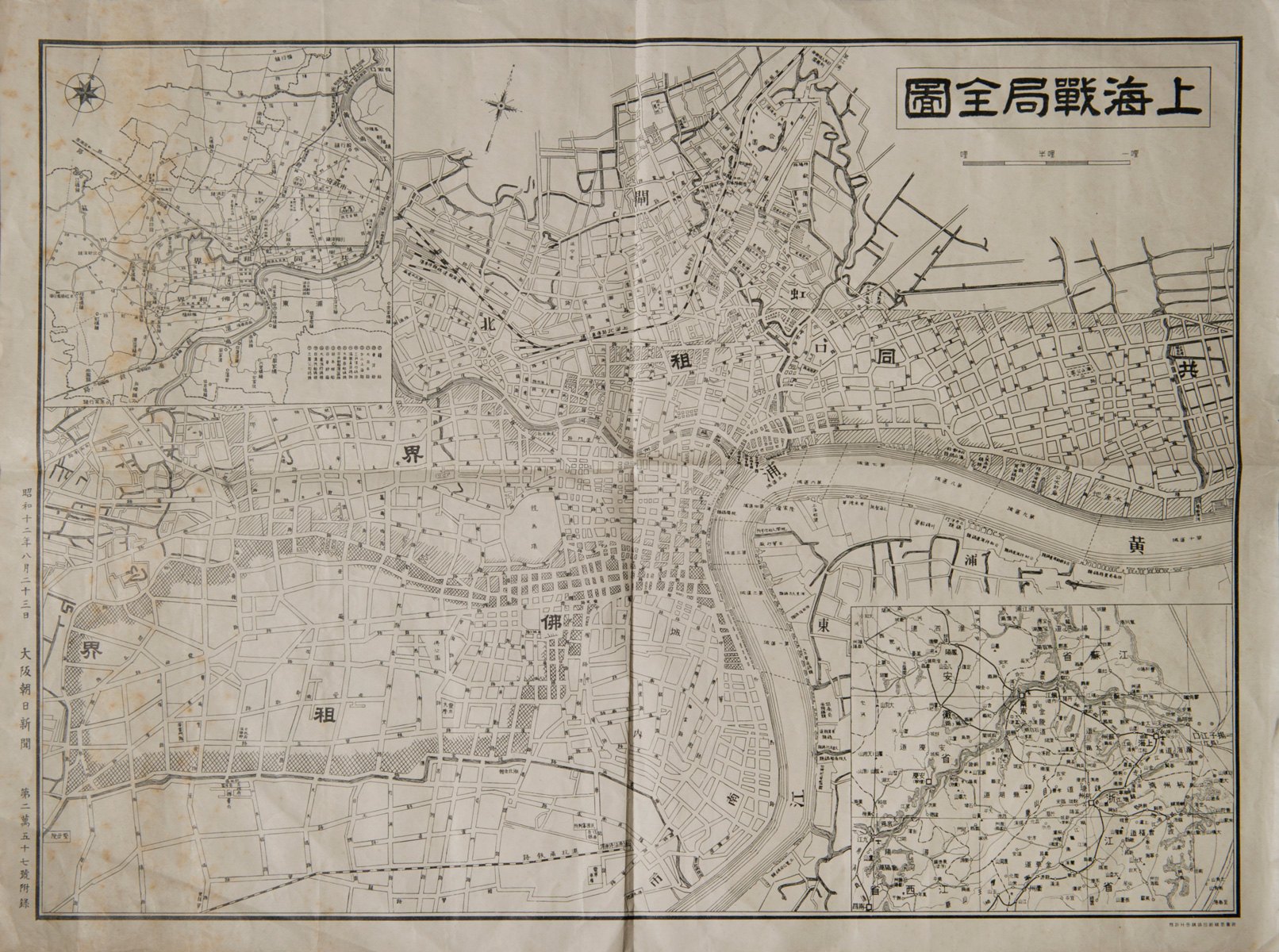 Shanghai Senkyoku Zenzu [Map of the Shanghai Incident (1932) Situation]