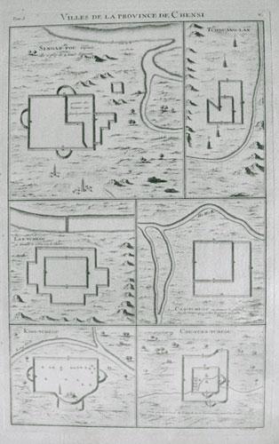 Plan des villes de la province de Chensi 陕西 [Shaanxi]