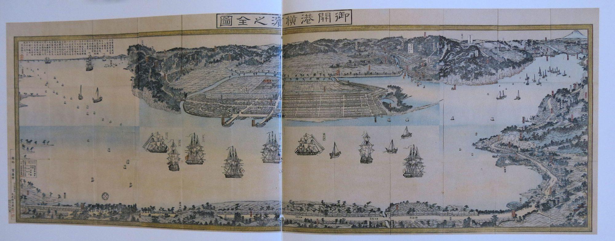増補再刻御開港横濵之全圖 Zōho saikoku Gokaikō Yokohama no zenzu