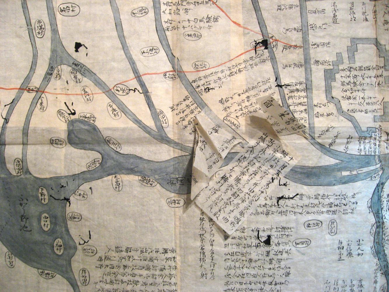 Plan manuscrit sur papier japonais. Japon, XIXe (?) ou antérieur. Manuscript plan on Japanese paper, probably early 19th century or before (?)