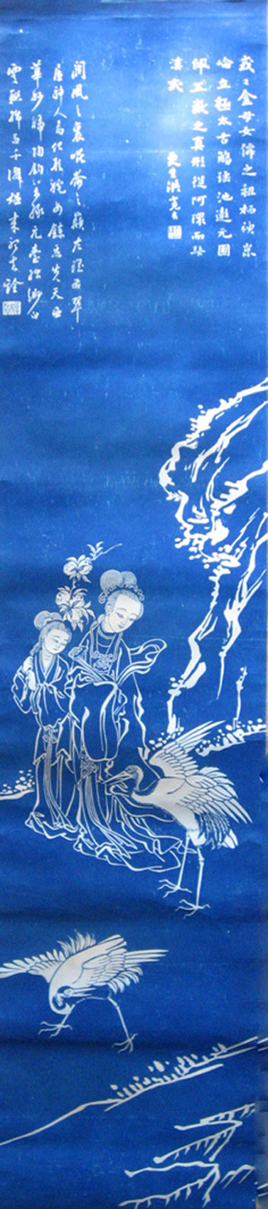 Estampage en bleu monté en rouleau. Blue rubbing mounted on scroll
