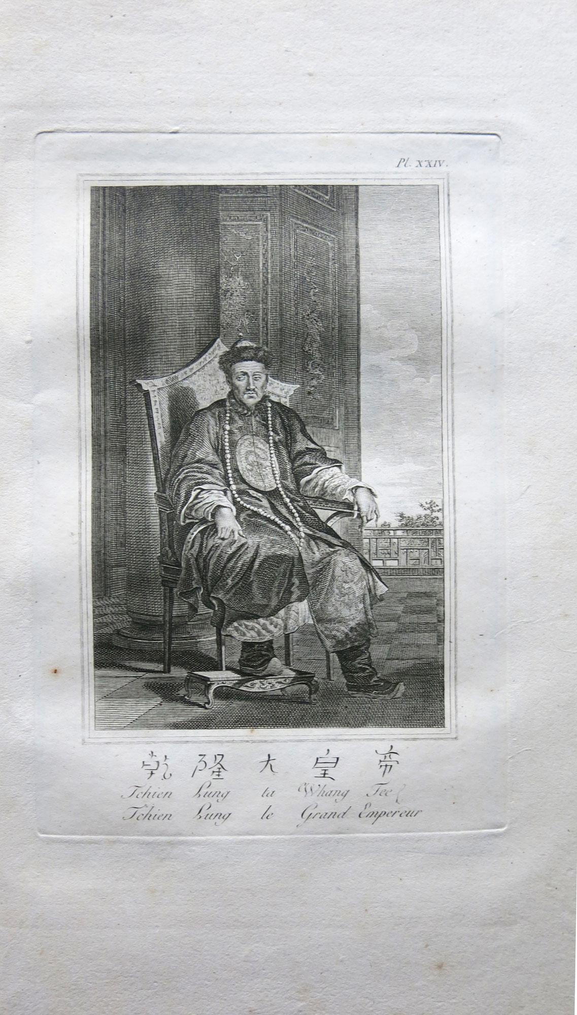 Voyage dans l'intérieur de la Chine, et en Tartarie, fait dans les années 1792, 1793 et 1794, par Lord Macartney, ambassadeur du roi d'Angleterre auprès de l'empereur de Chine