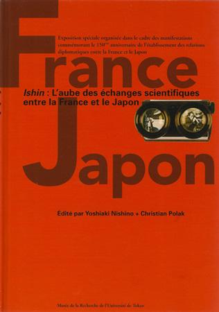 France-Japon. Ishin : l'aube des échanges scientifiques entre la France et le Japon