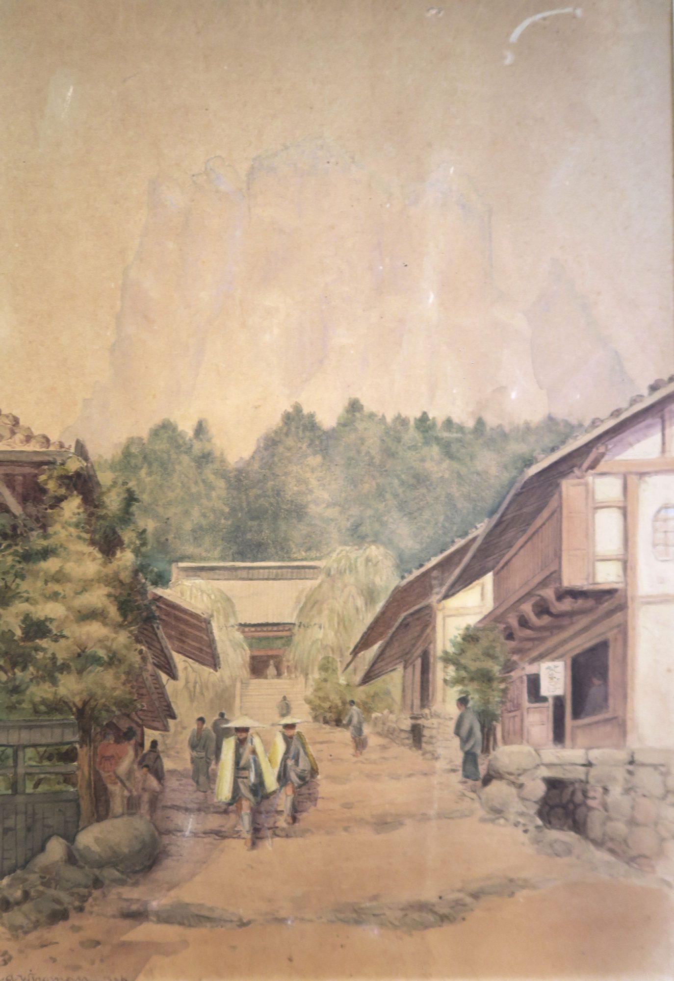 Miyogisan Road