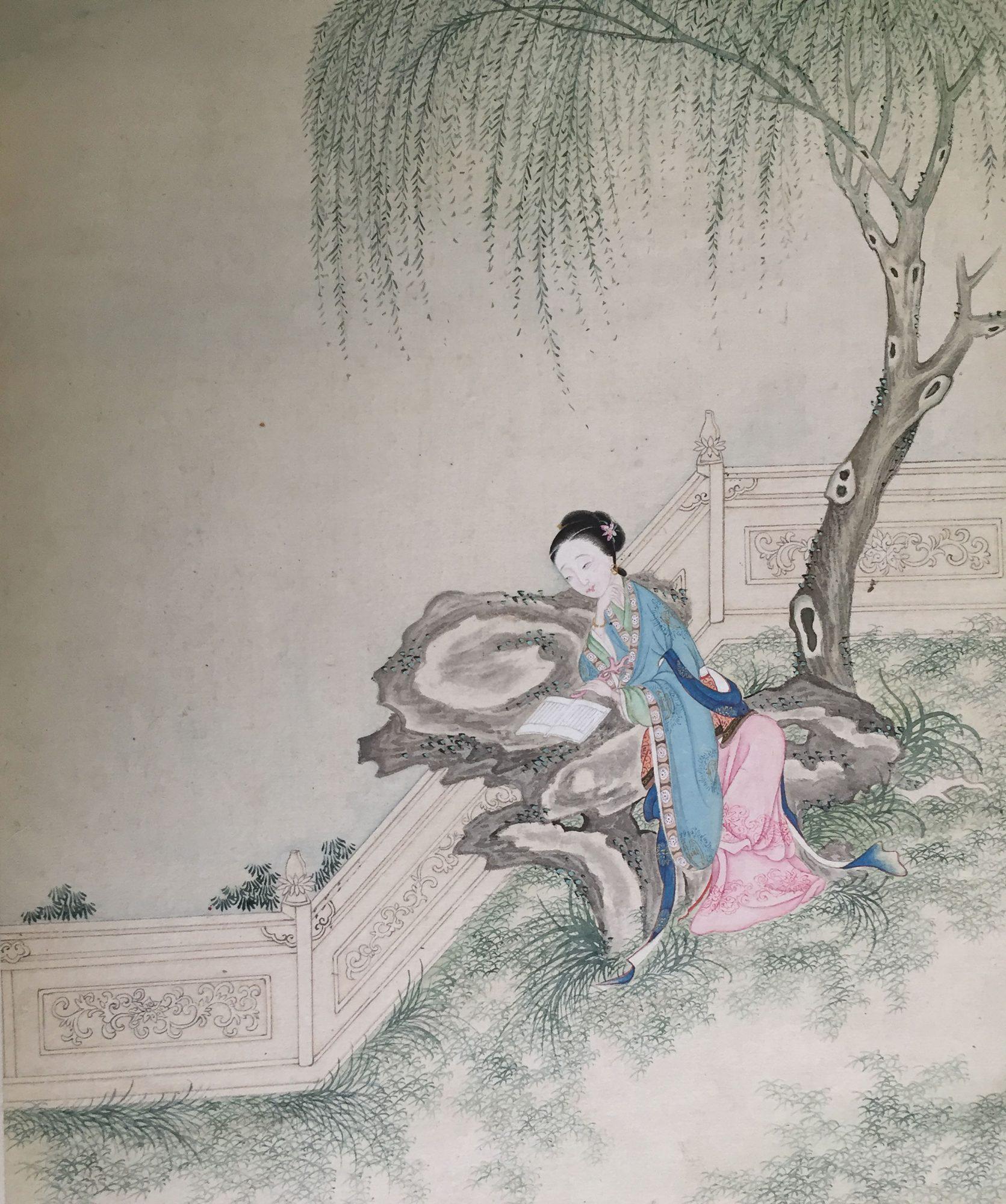 A Chinese concertina album