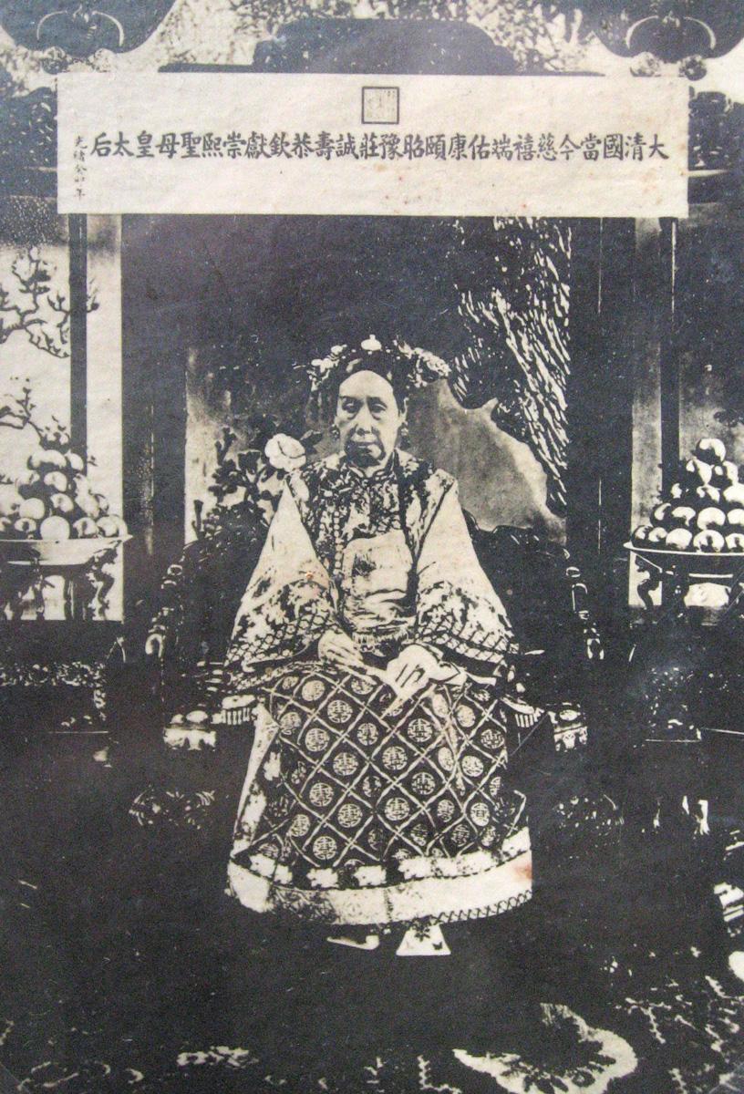 Empress Dowager Cixi 慈憘星太后玉影. Vintage silver print 銀監照片一長. 9 x 14 cm