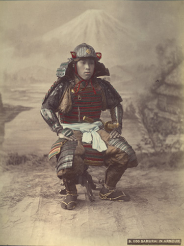 Samurai in Armour