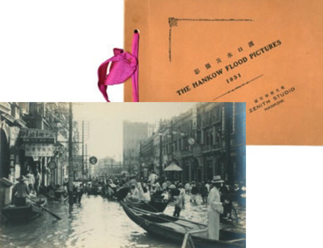 汉口水災摄影 Hankow Flood Pictures Album 1931 by 眞光照相馆摄 Studio Zenith, Hankow