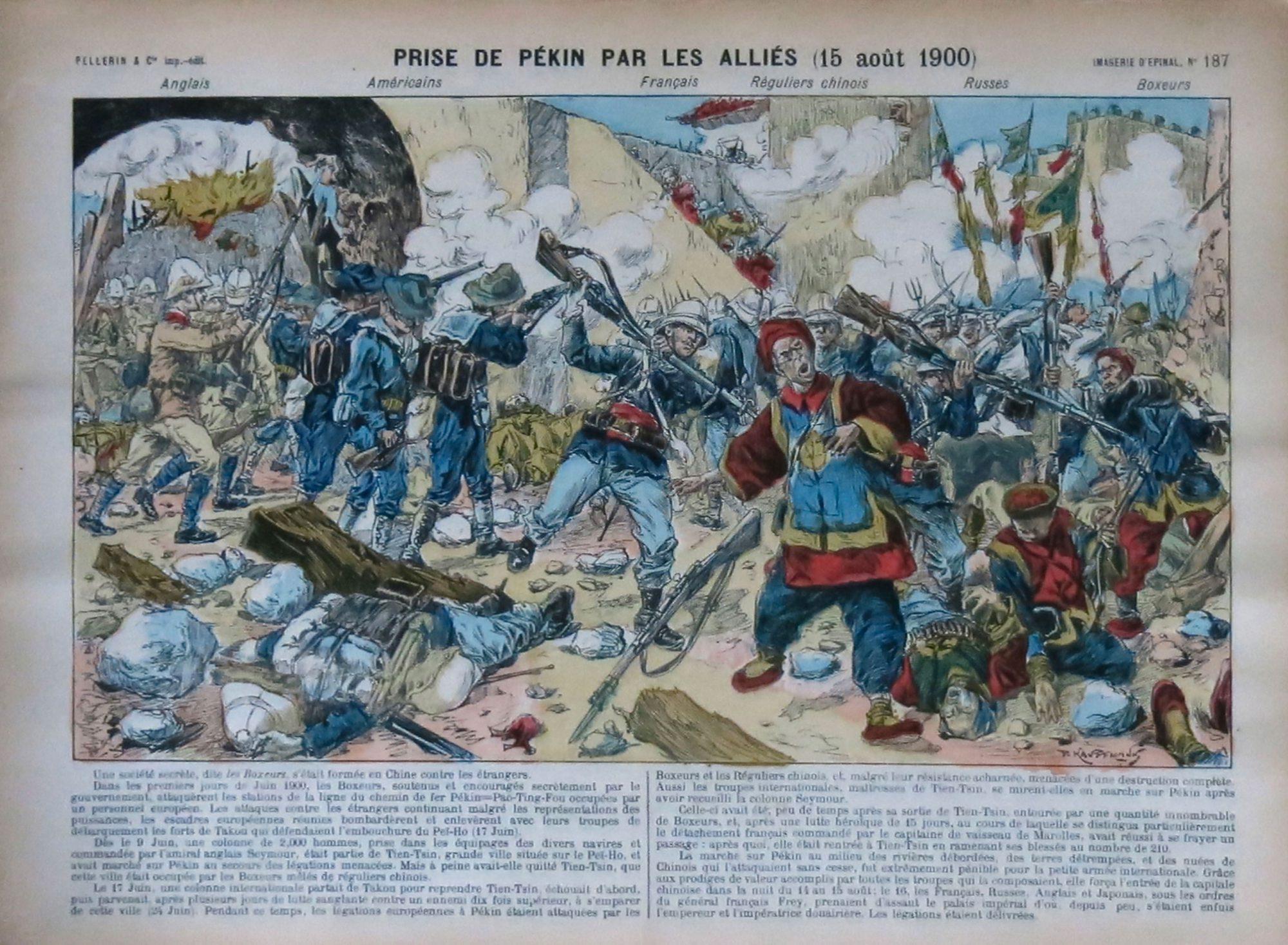 Prise de Pékin par les alliés (15 août 1900)
