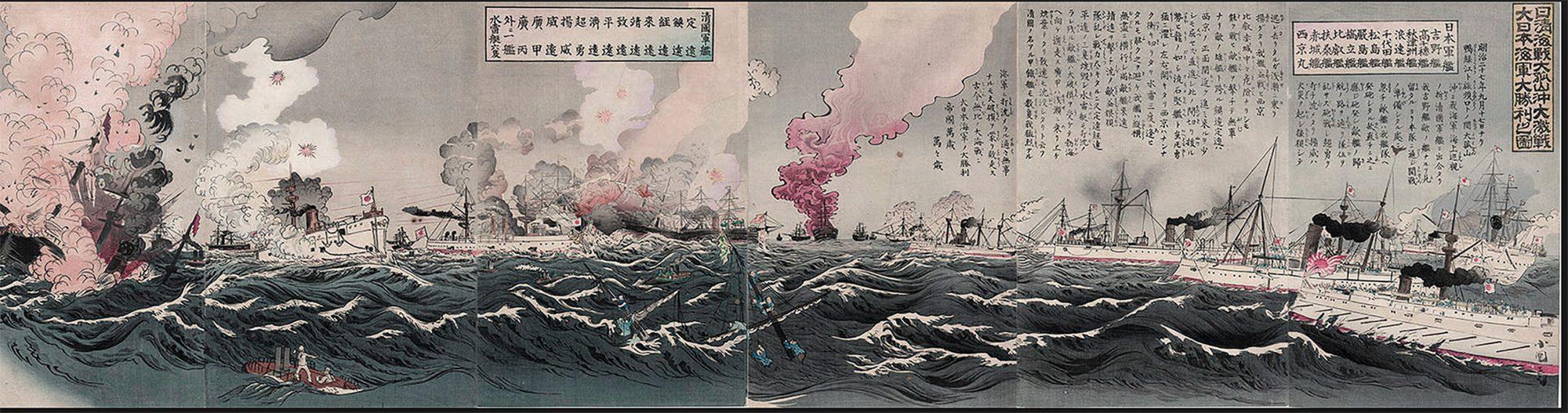 日清海鮮大孤山沖大激戦大日本海軍大勝利之図 Nisshin kaisen Daikôzan oki daigekisen dai Nippon dai shôri no zu .
