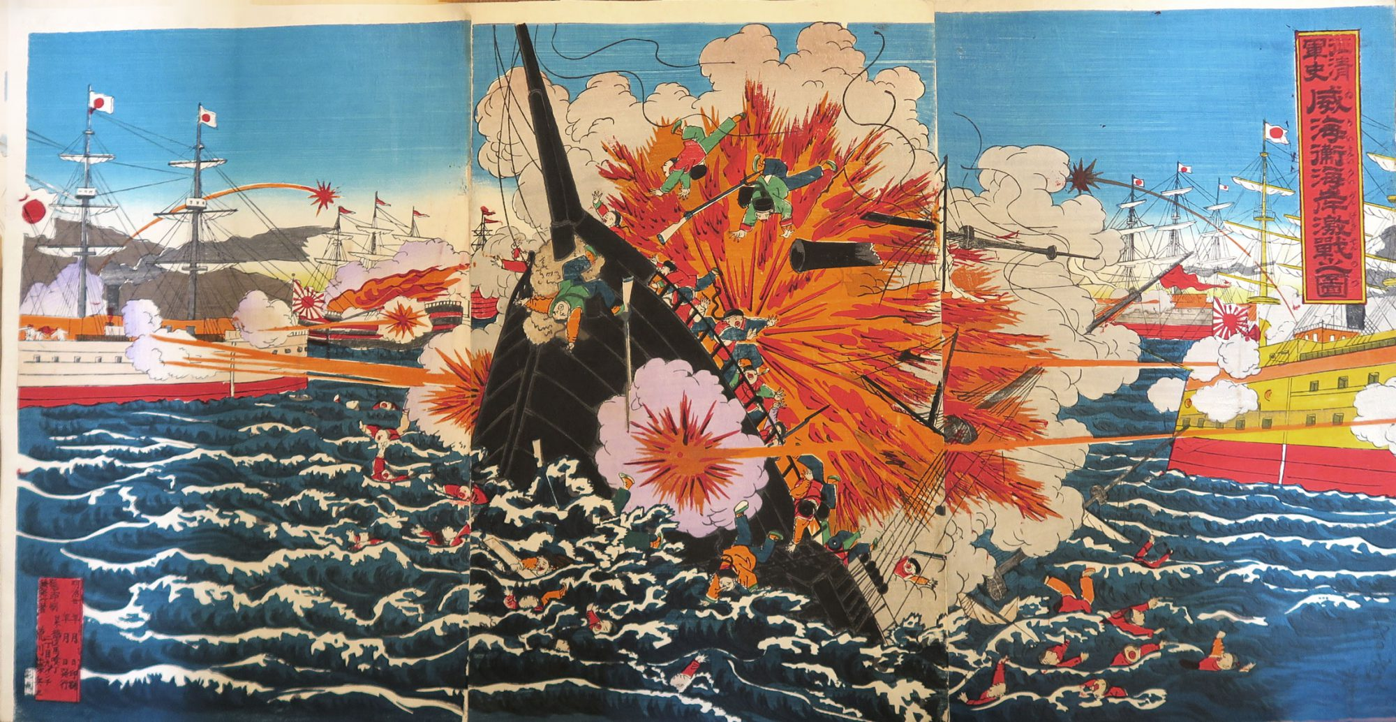 A collection of 34 late-19th century Japanese hand-coloured woodblock triptychs depicting scenes from the First Sino-Japanese Conflict