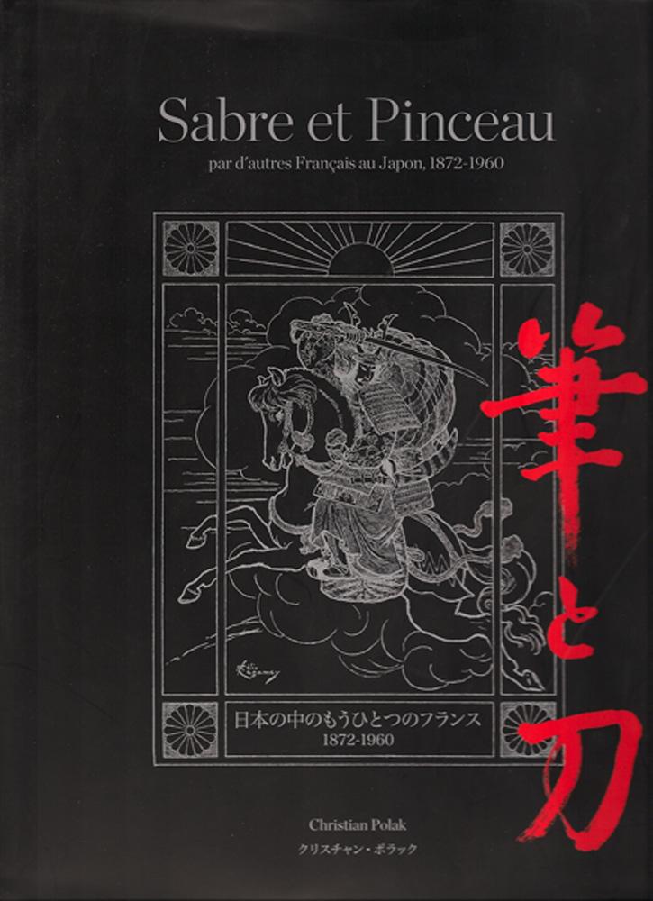 Sabre et pinceau par d'autres Français au Japon, 1872-1960