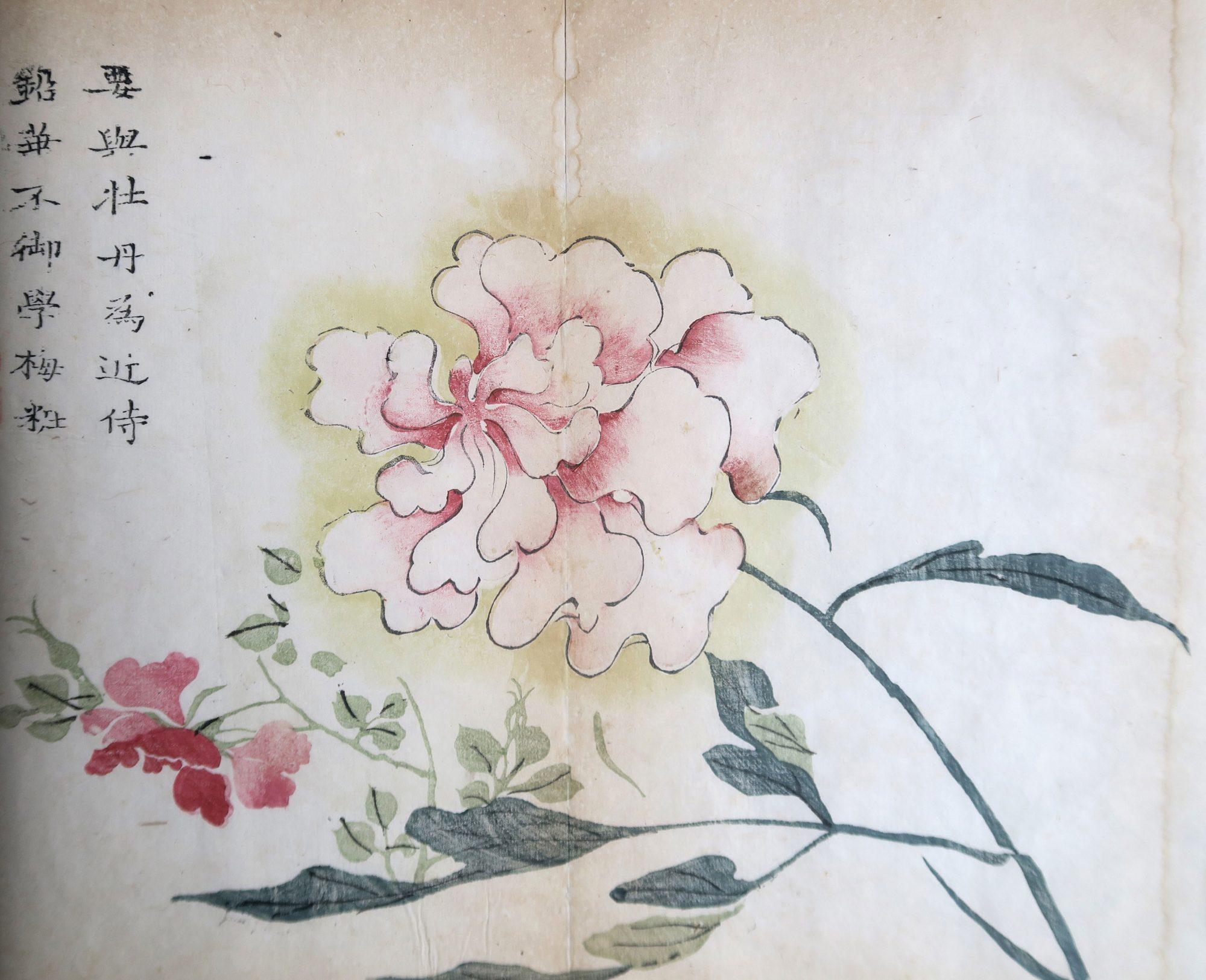 芥子園畫傳 or 芥子園畫譜 [Jieziyuan huapu or Jieziyuan huazhuan. Le Jardin grand comme un Grain de Moutarde. — The Mustard Seed Garden Painting Manual]