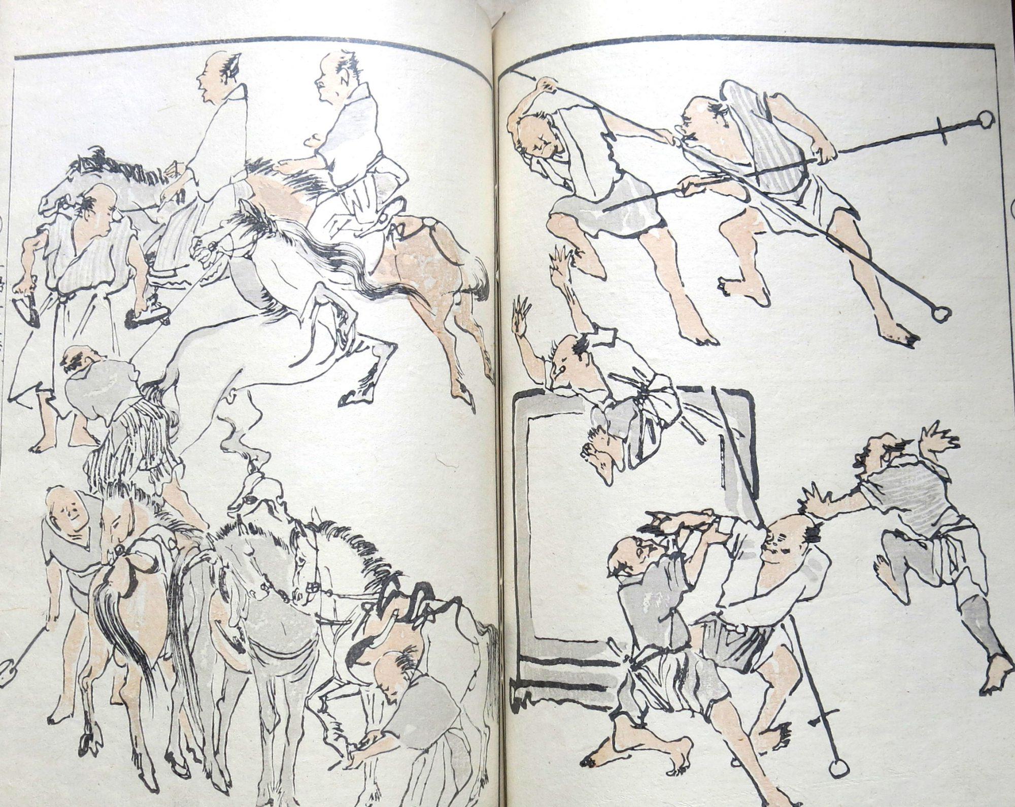 一掃百態 Isso Hyakutai [Cent figures en un coup de pinceau. A Hundred Features in One Sweep]