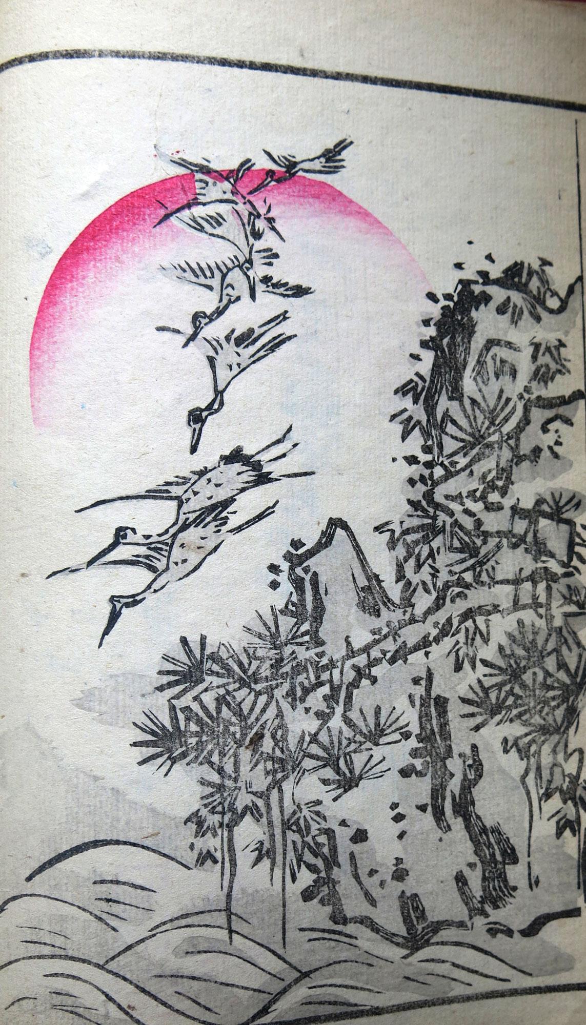 谷文晁画譜 Tani Bunchô gafu [Album de dessins de Bunchô ou Buncho's. Album of Buncho Drawings]